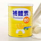 隨機送精美沖泡杯【補體素】補體素80%蛋白質奶粉 500gX6罐  (全乳清蛋白配方) 丹麥進口