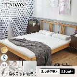 【TENDAYS】DISCOVERY柔眠床墊(晨曦白)5尺 8.5cm厚記憶床(標準雙人)