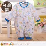 魔法Baby 包屁衣 台灣製寶寶長袖連身衣 k60336