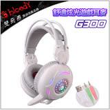 【Bloody】雙飛燕 G300 立體聲 雙用遊戲耳機-白色