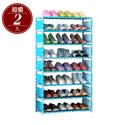 超值兩入 8層7格DIY組合式鞋架鞋櫃置物收納架 2色可選