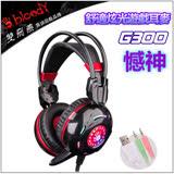 【Bloody】雙飛燕 G300 立體聲 雙用遊戲耳機-黑色