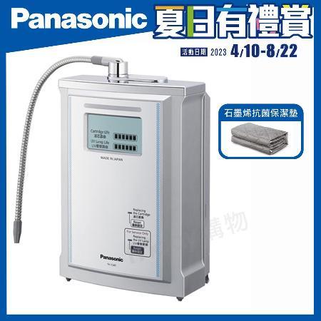Panasonic 國際牌 UV淨水器 TK-CS45ZTA