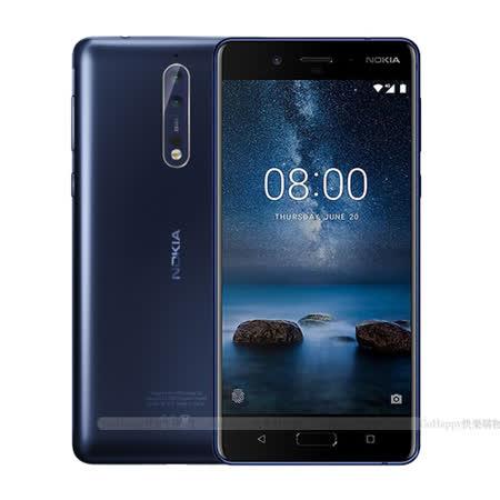 Nokia 8 5.3吋八核心智慧機 -附保護殼+送螢幕保護貼