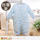 魔法Baby 包屁衣 台灣製寶寶長袖連身衣 k60342