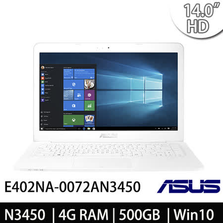 ASUS E402NA-0072AN3450 14吋/N3450/Win10 天使白 超值筆電