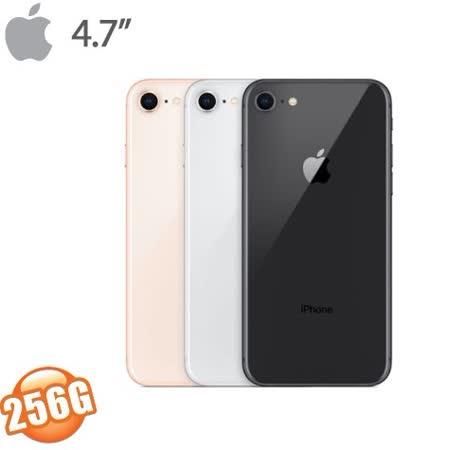 APPLE iphone 8 256GB 4.7吋 送玻璃貼、空壓殼