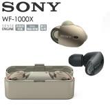 【聖誕好禮送】SONY WF-1000X 真無線藍芽降噪耳機 (公司貨) ★贈原廠專用束口袋