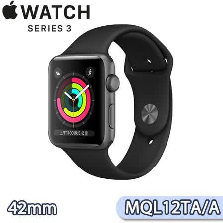 【智慧型手錶】Apple Apple Watch Sport 42mm