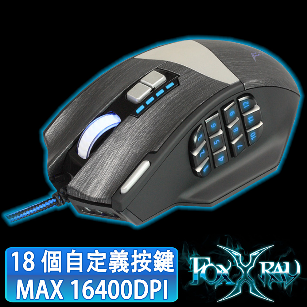 FOXXRAY 閃靈獵狐雷射電競滑鼠 FXR~HML~02
