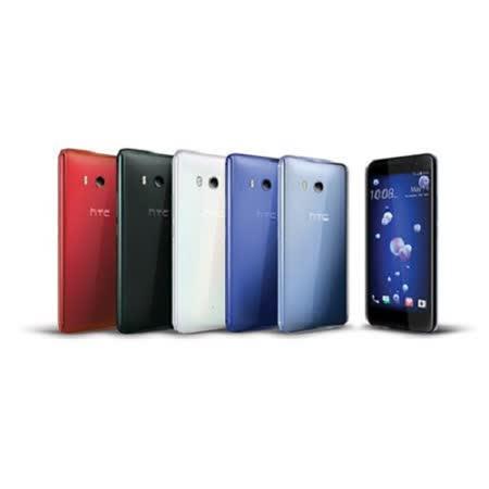 【福利品】HTC U11 4G/64G 5.5吋八核心 智慧旗艦機