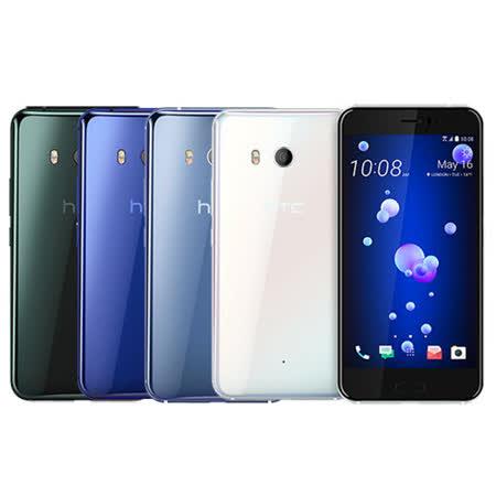 【福利品】HTC U11 6G/128G 5.5吋八核心 智慧旗艦機