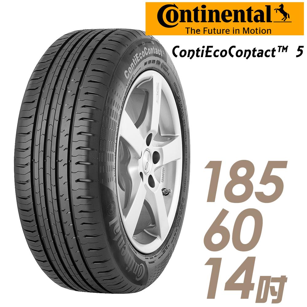 ~Continental 馬牌~ContiEcoContact 5 CEC5 ECO5 環