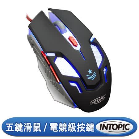 INTOPIC 廣鼎 電競光學滑鼠(MSG-086)
