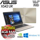 ASUS X542UR 0021C7200U 15.6 FHD/i5-7200UU/4GB/1TB / 2G獨顯/W10 金 獨顯效能筆電 贈筆電專用鍵盤膜