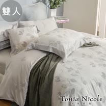 Tonia Nicole東妮寢飾 秋意盎然100%萊賽爾天絲被套床包組(雙人)