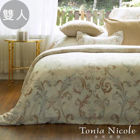 Tonia Nicole東妮寢飾 相遇巴洛克超水感100%萊賽爾天絲被套床包組(雙人)