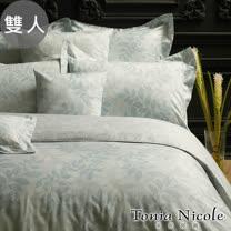 Tonia Nicole東妮寢飾 小樹之歌環保印染精梳棉兩用被床包組(雙人)