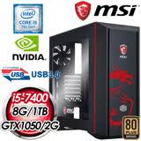 微星 PLAYER【巨龍裂谷】INTEL i5-7400 GTX1050 優質影音電腦