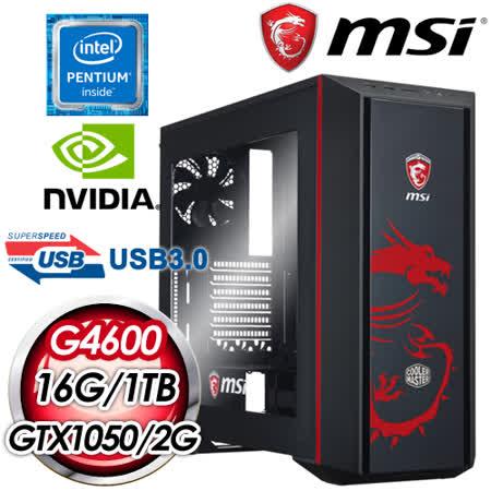 微星 PLAYER【龍刃天鋒】Intel G4600雙核 GTX1050 獨顯高效能機