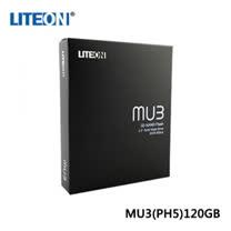 建興 LITEON MU3 (PH5) 120GB SSD 固態硬碟