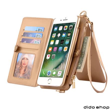 iPhone 6/6s 4.7吋 斜肩多功能錢包手機皮套(MC001)-金色
