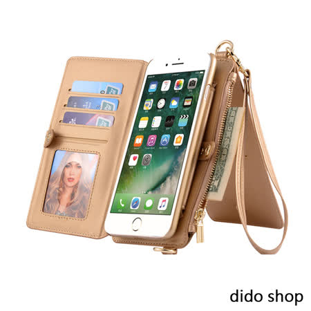 iPhone 6 Plus/6s Plus 5.5吋 斜肩多功能錢包手機皮套 (MC002)-金色