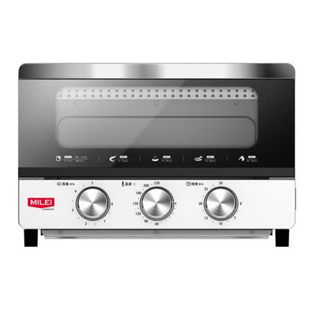 【米徕MiLEi 】13公升蒸气烤箱(MSO-010)