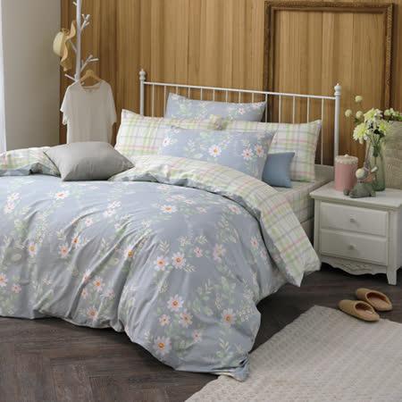 MONTAGUT-维克的早晨-100%纯棉-两用被床包组(加大)