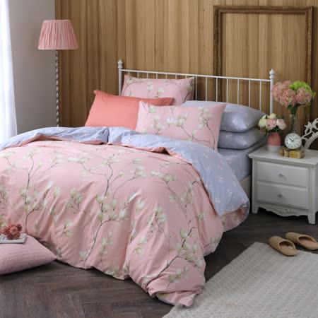 MONTAGUT-木棉花的歌谣(粉)-100%纯棉-两用被床包组(加大)