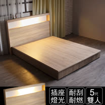 IHouse-山田 日式插座燈光床頭/床頭片-雙人5尺