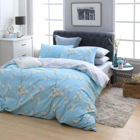 MONTAGUT-木棉花的歌谣(蓝)-100%纯棉-两用被床包组(加大)