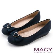 MAGY 氣質系女孩 愛心鑽飾牛皮平底鞋-藍色