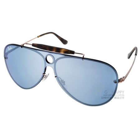 RAY BAN 水銀太陽眼鏡 復古時尚飛官款(金-藍水銀) #RB3581N 90351U