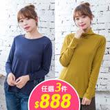 【Tiara Tiara日系複合店】大團購好康福袋!3件只要$888