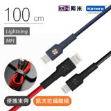ZMI紫米 Lightning 磁吸編織數據線-100cm (AL803) 黑四入