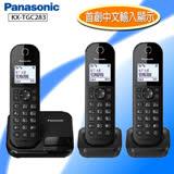 [COSCO代購 如果沒搶到鄭重道歉] W116165 Panasonic 數位無線三子機KX-TGC283