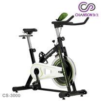 【強生CHANSON】飛輪有氧健身車CS-3000