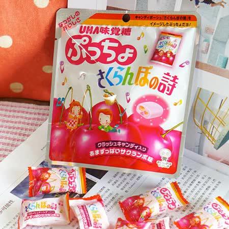 【UHA味覺糖】 詩一般的櫻桃軟糖