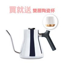 【FELLOW】STAGG 不鏽鋼測溫細口手沖壺 v1.2 (亮面) 送Joey9oz雙層陶瓷杯