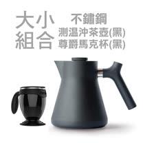 【FELLOW】RAVEN沖茶壺黑+吸奇尊爵馬克杯黑 不鏽鋼人氣組