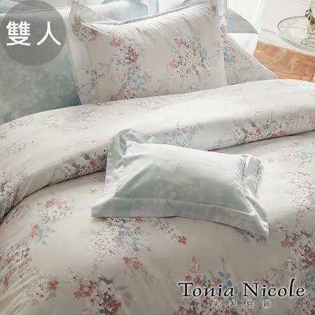 【活動】Tonia Nicole東妮寢飾 我的甜蜜花園環保印染精梳棉兩用被床包組(雙人)