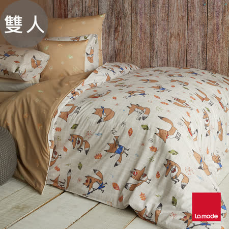 【活動】La mode寢飾 小狐狸之歌環保印染精梳棉兩用被床包組(雙人)