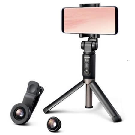 Samsung 隨拍限定組 (原廠藍牙自拍腳架組(附遙控器)+外掛鏡頭組)