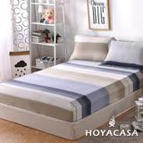 《HOYACASA北歐風情》雙人親膚極潤天絲床包枕套三件組