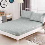 《HOYACASA簡單愛》雙人親膚極潤天絲床包枕套三件組
