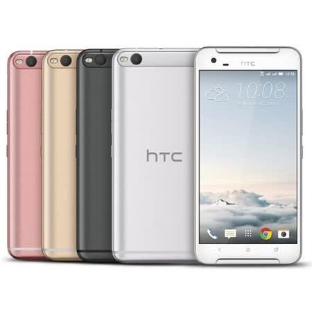 【福利品】HTC ONE X9 dual sim 32G/3G 八核5.5吋光學防手震雙卡機
