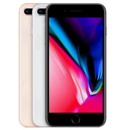 Apple iPhone 8 Plus 64G 5.5吋智慧型手機-送保護貼+保護套