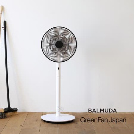 BALMUDA The Green Fan綠色風扇