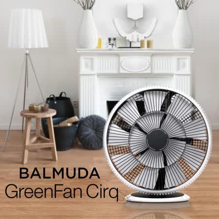 BALMUDA GreenFan Cirq(綠化循環扇)